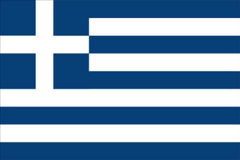 Grecia: Recompra de Deuda